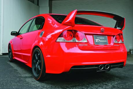 Mugen-Honda-Civic-5.jpg
