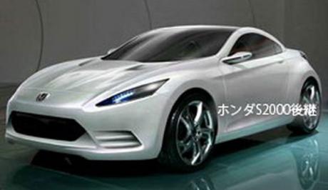 Новый Honda S2000